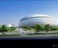 圓形體育館設計