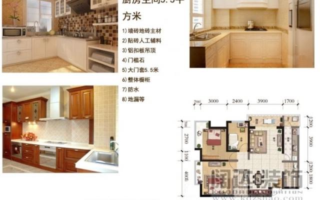 融城优郡三居室108平方米简约欧风格7.5万