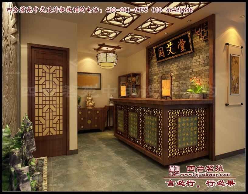 北京国艾堂养生馆中式案例装修效果图图片