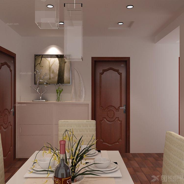 两室两厅现代简约餐厅