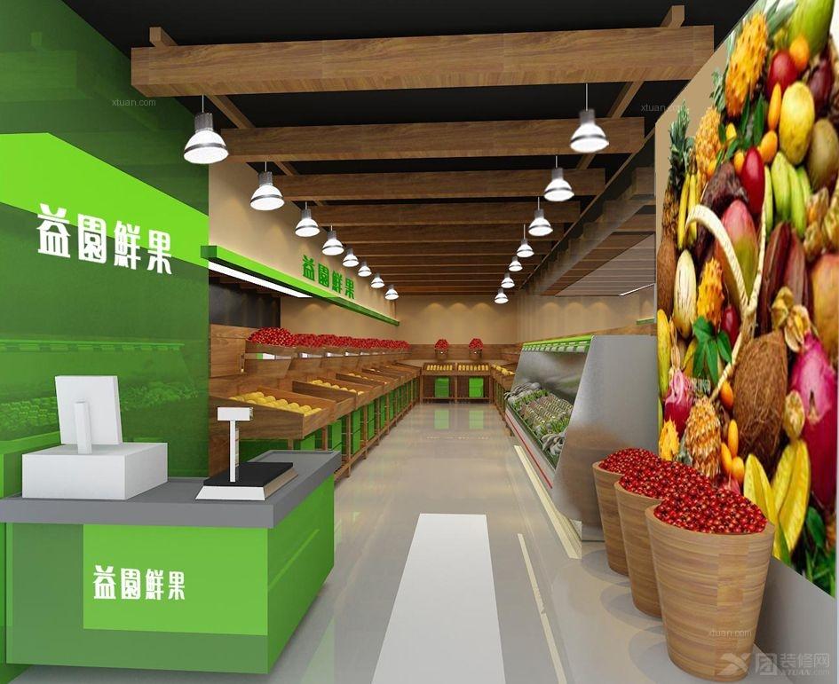 水果超市效果图