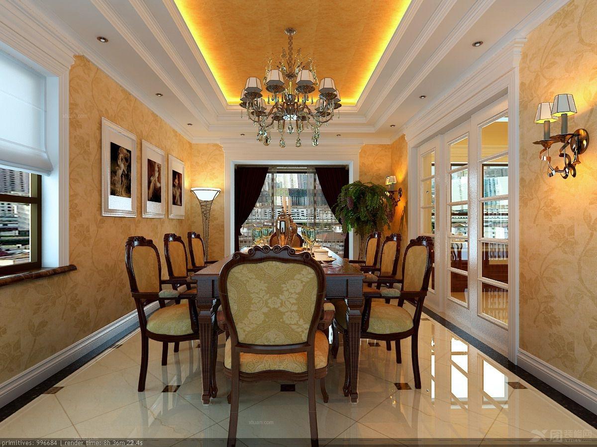 独栋别墅简欧风格餐厅
