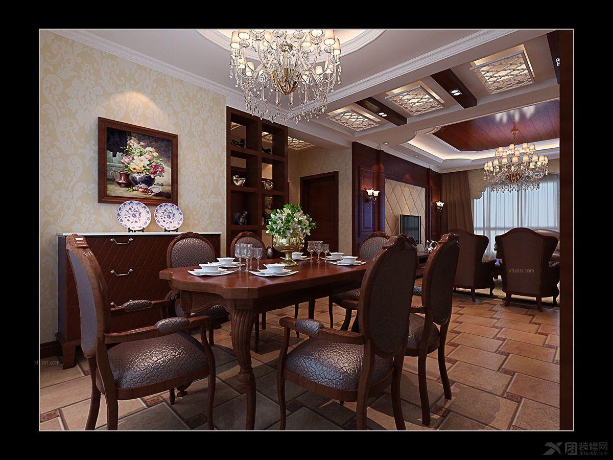 三室两厅欧式风格餐厅厨具_盛唐至尊--红木欧式装修图