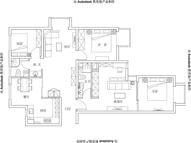花果园三室一厅装修案例