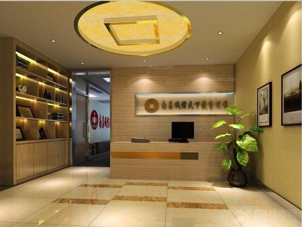 南昌新地中心大厦3003办公室