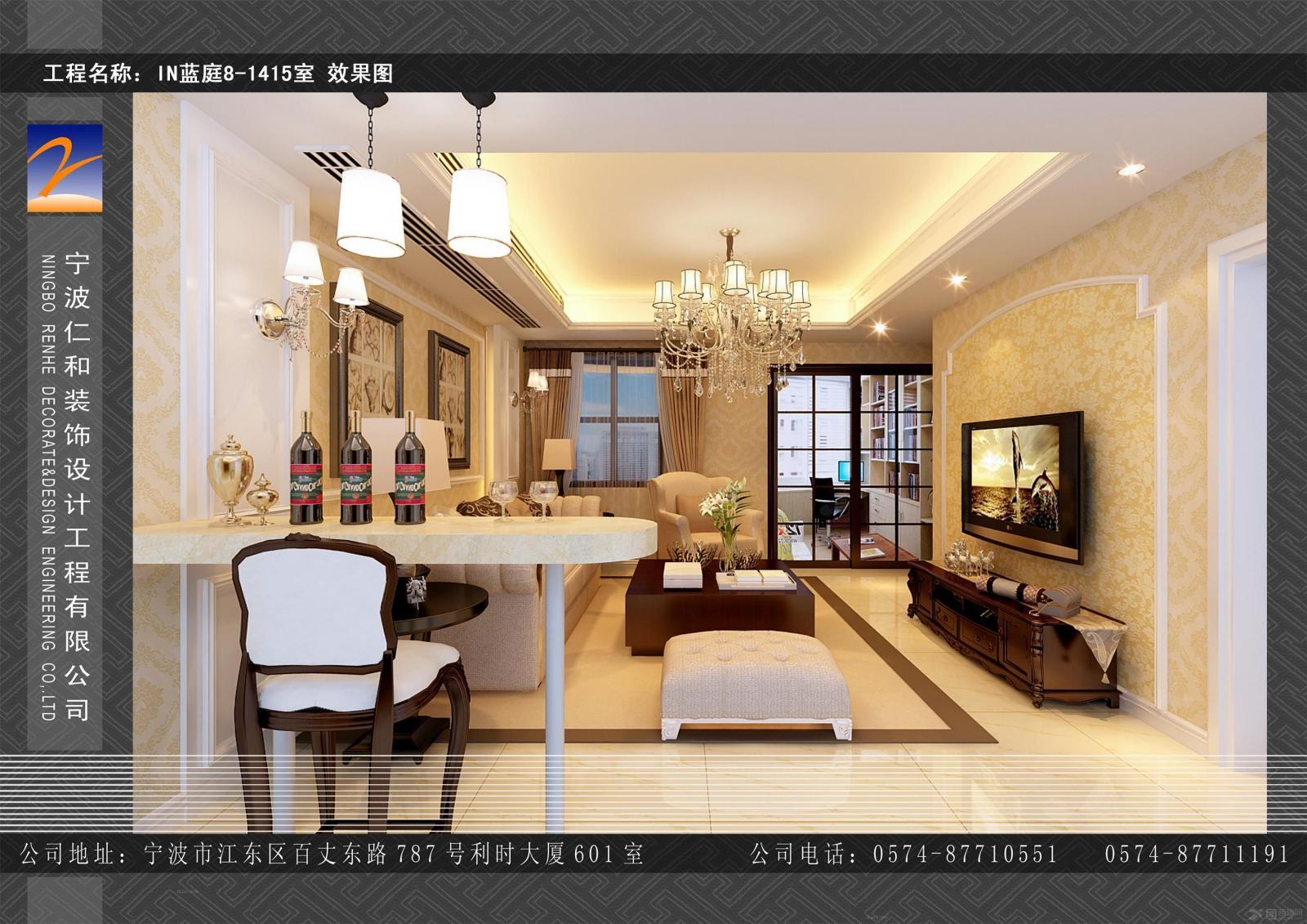宁波江东 IN蓝庭8-1415室