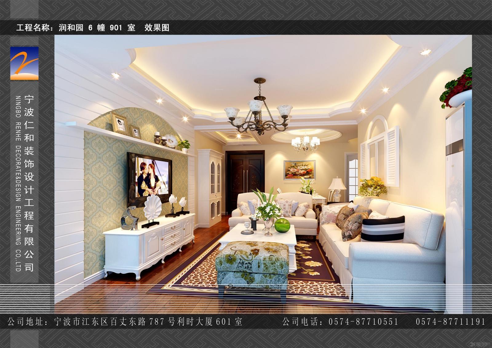 宁波江东 润和园6幢901室