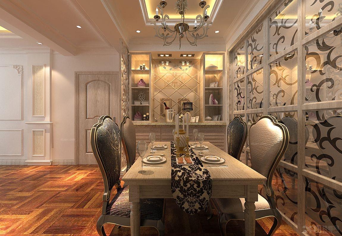 两居室欧式风格餐厅图片