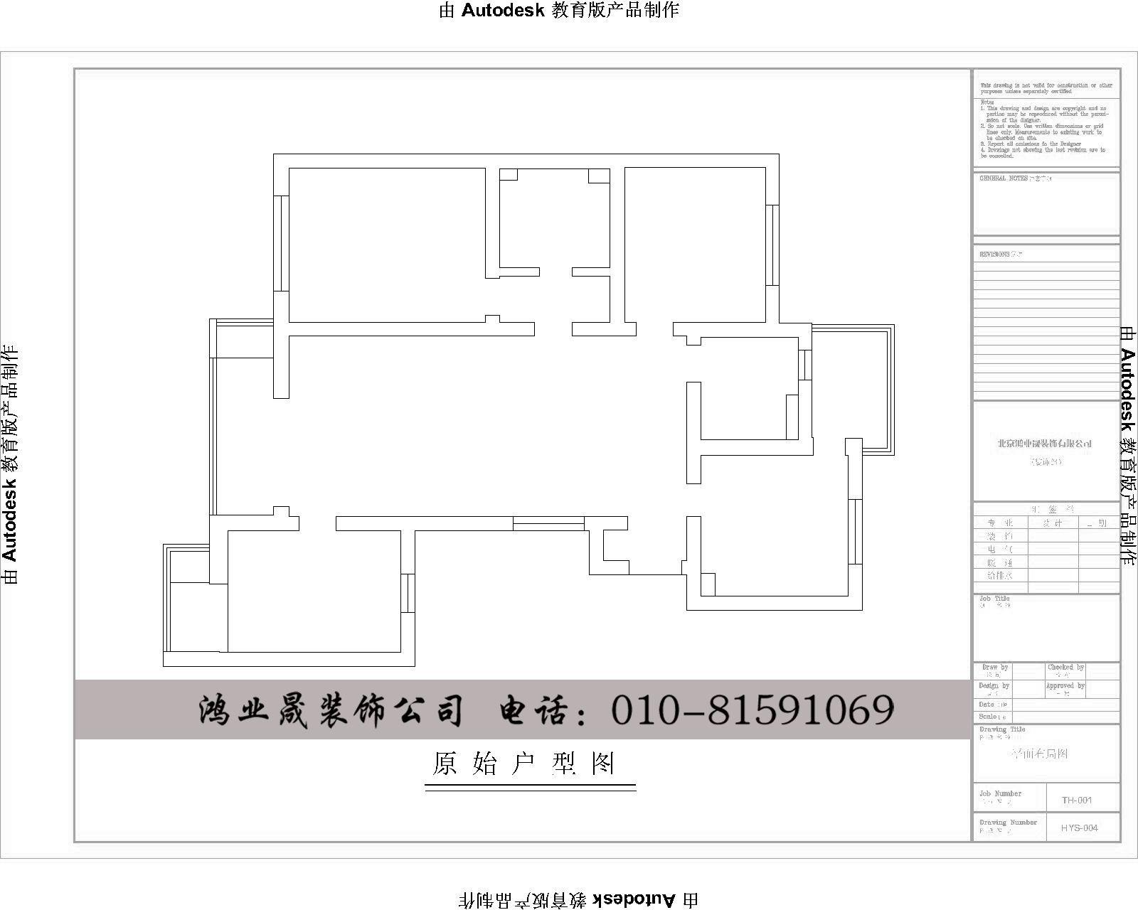 青青家园三居室