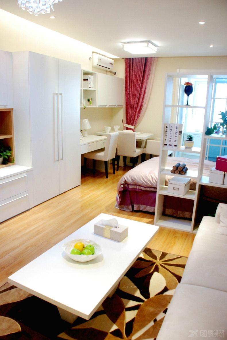 一室一厅现代简约