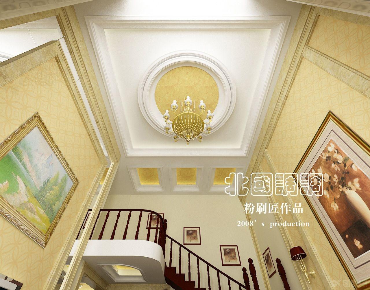 三室两厅欧式风格客厅圆形吊顶