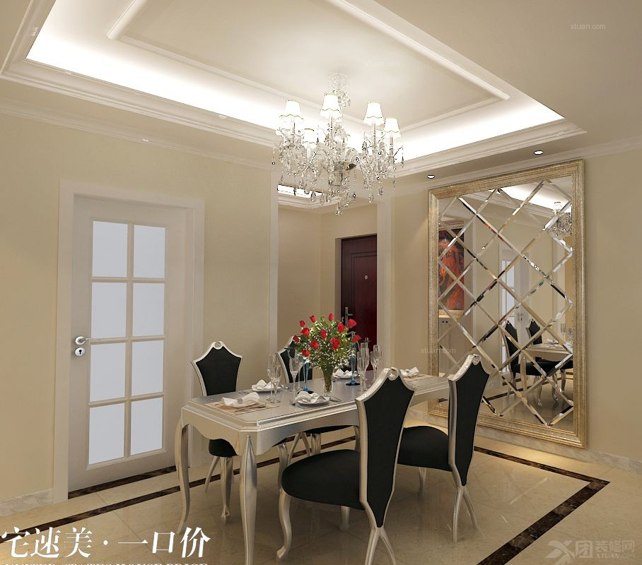 两居室简欧风格餐厅软装_金辉枫尚装修效果图