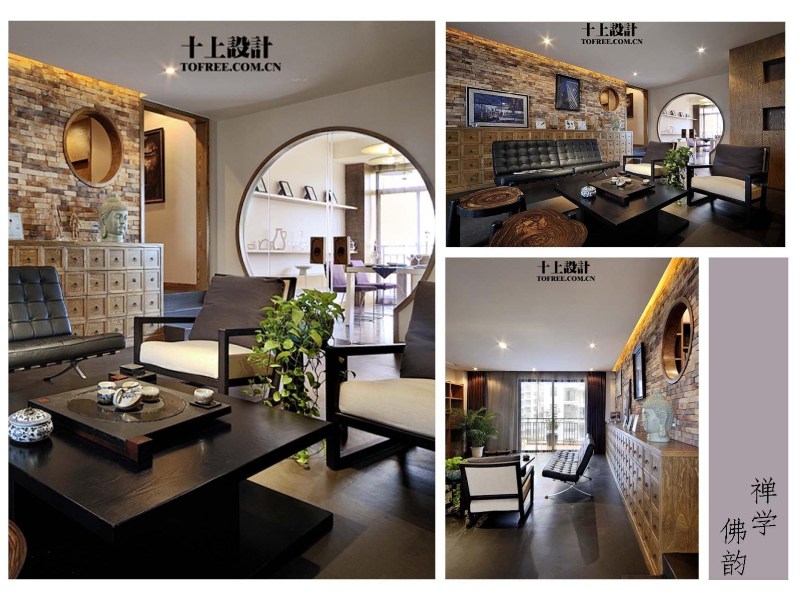 四居室北欧风格客厅