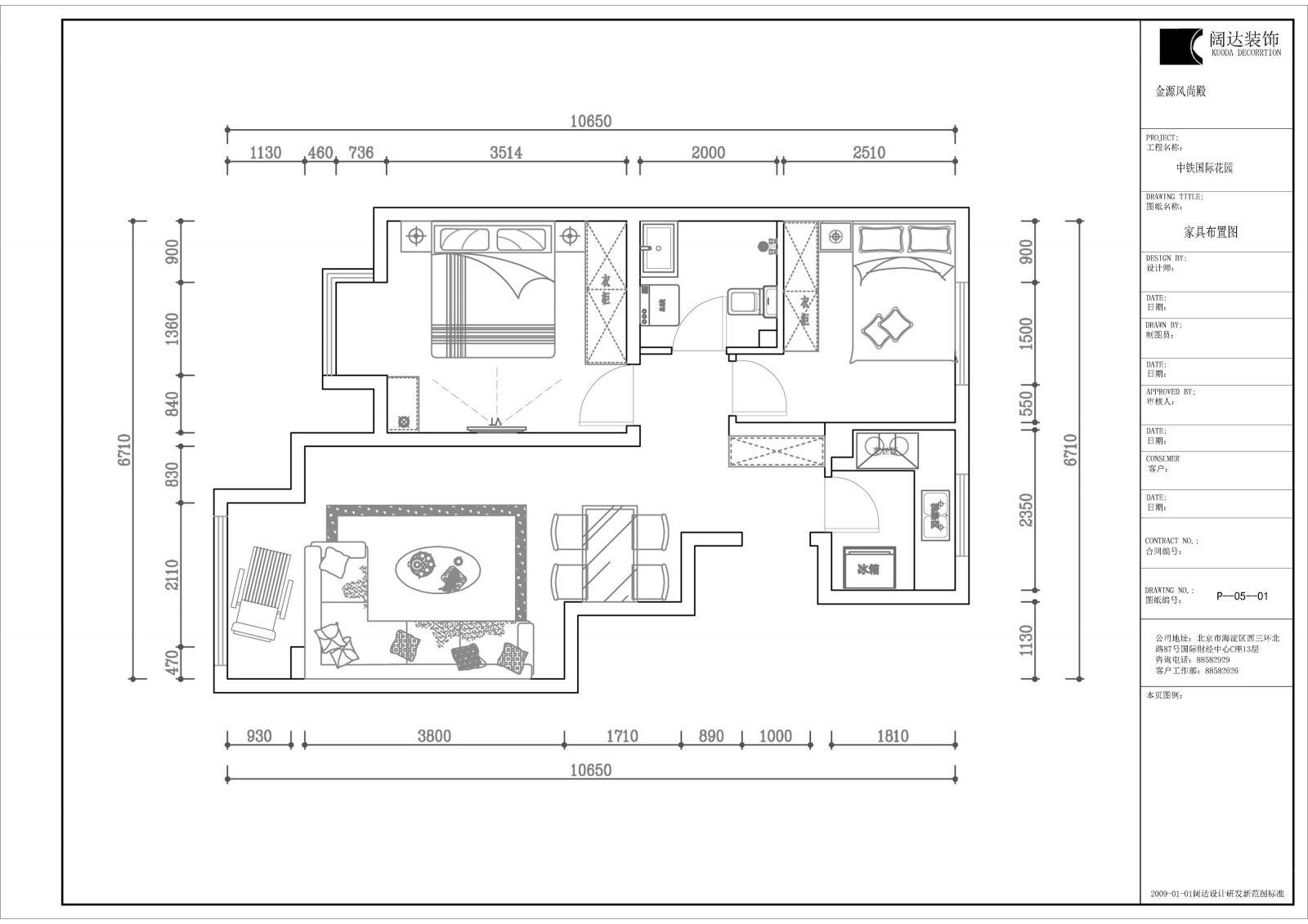 两居室现代简约_中铁国际花园小区c户型案例装修效果