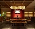 商业性原木色高端紫砂会所设计