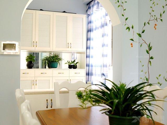两室两厅地中海风格