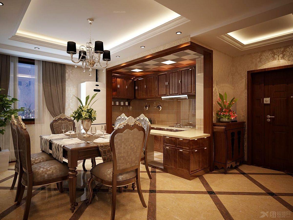 三室两厅欧式风格餐厅开放式厨房图片