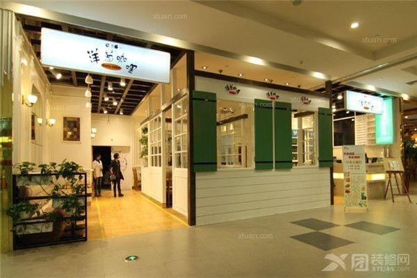 南宁咖啡店
