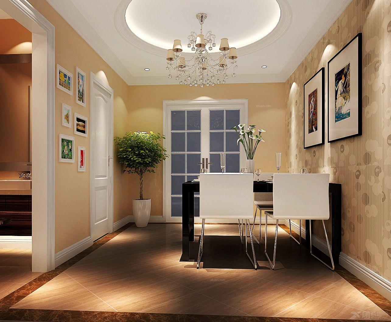 白领公寓现代简约餐厅