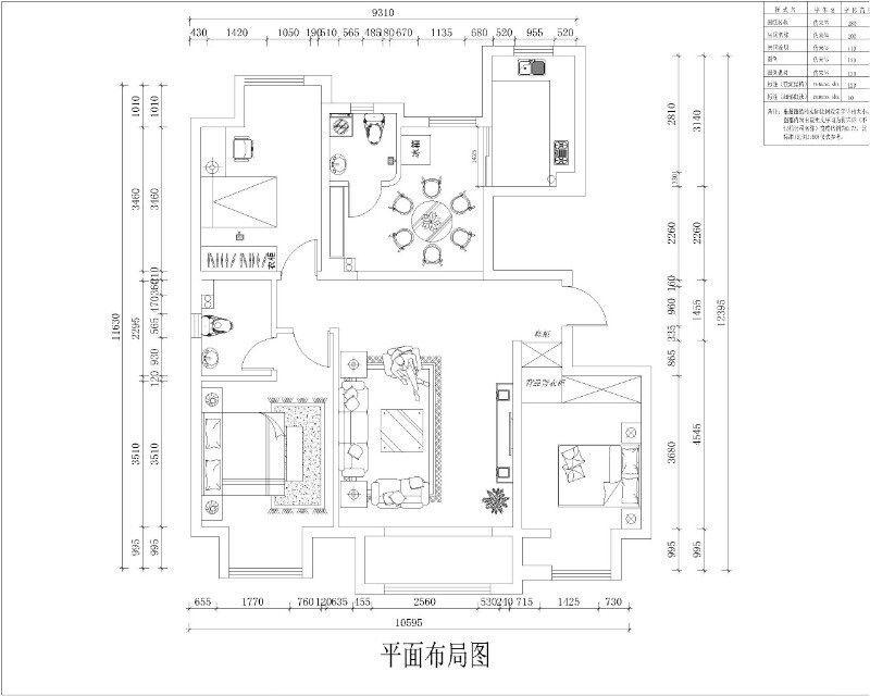 三居室简欧风格——呼市鼎盛创典装饰