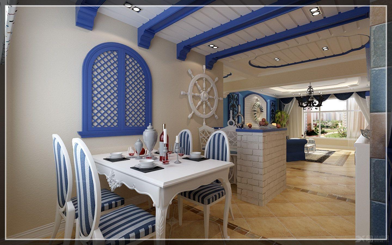 三室两厅地中海风格餐厅