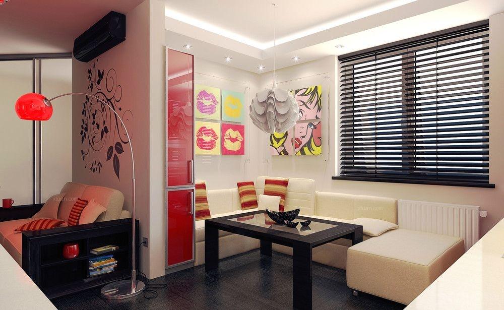 白领公寓现代简约阳台