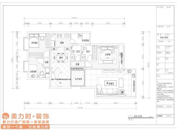 盘龙居复式楼180平米现代欧式装修