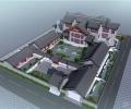 三门峡四合院设计