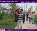 长春电视台四套居家新主张记者采访紫名都装修业主