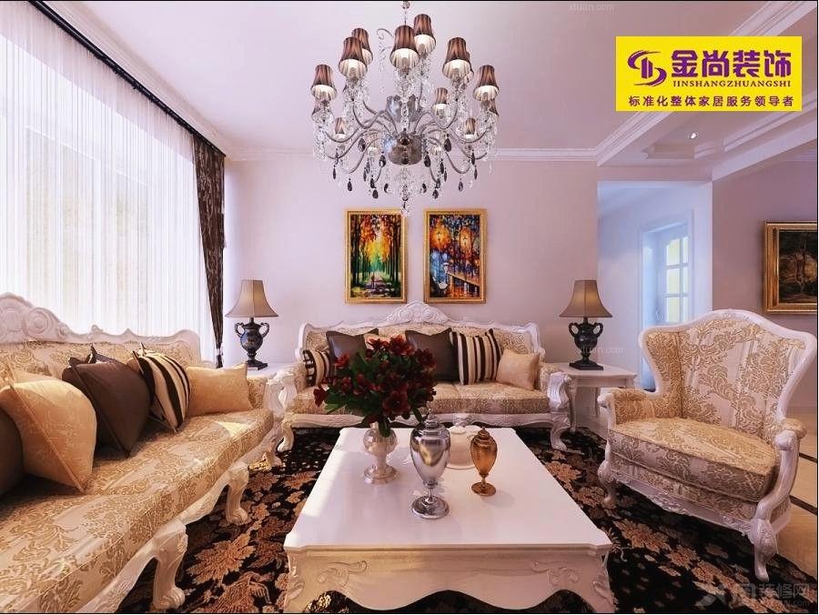 中海国际-107平三居室-欧式风格装修设计效果图