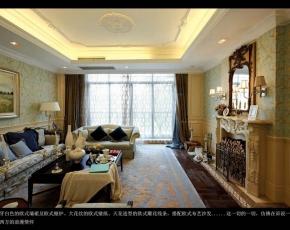 香山国际名苑