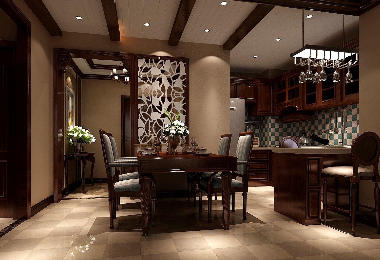 两居室美式风格餐厅