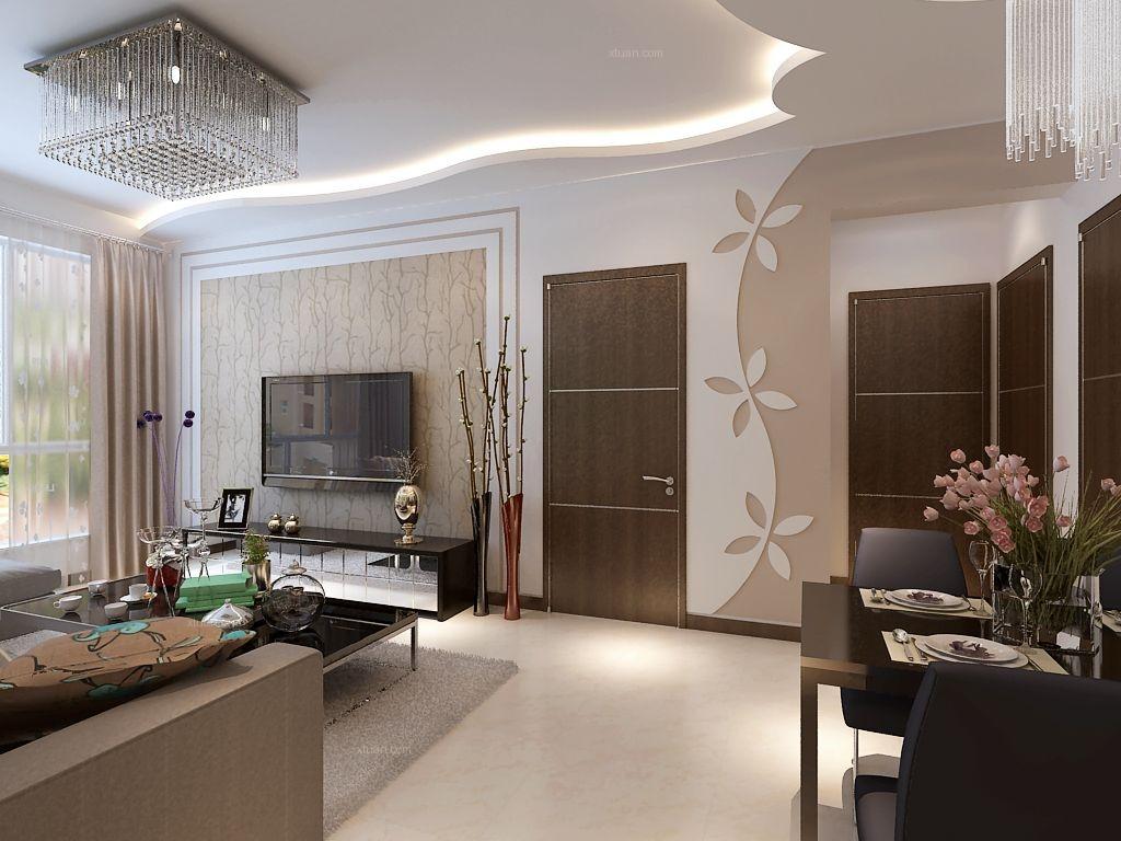 哈尔滨三室