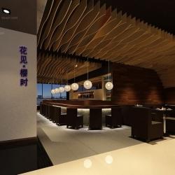 浦东花见日式料理