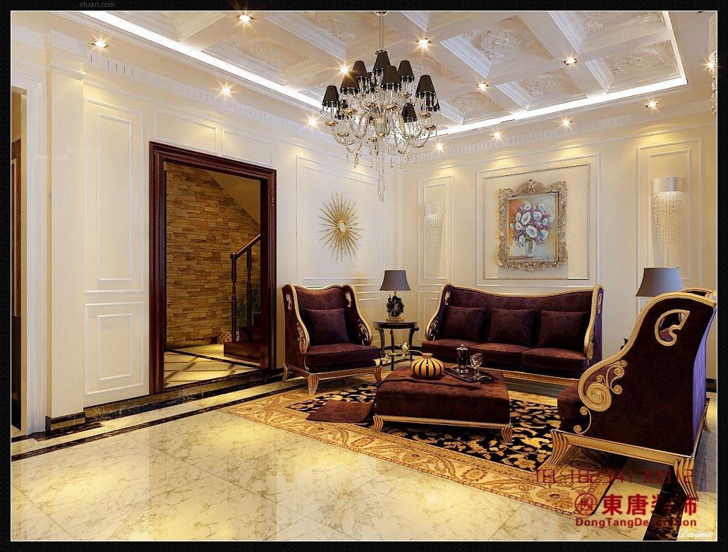 跃层欧式风格客厅沙发背景墙_魔码5米4装修效果图-x团图片