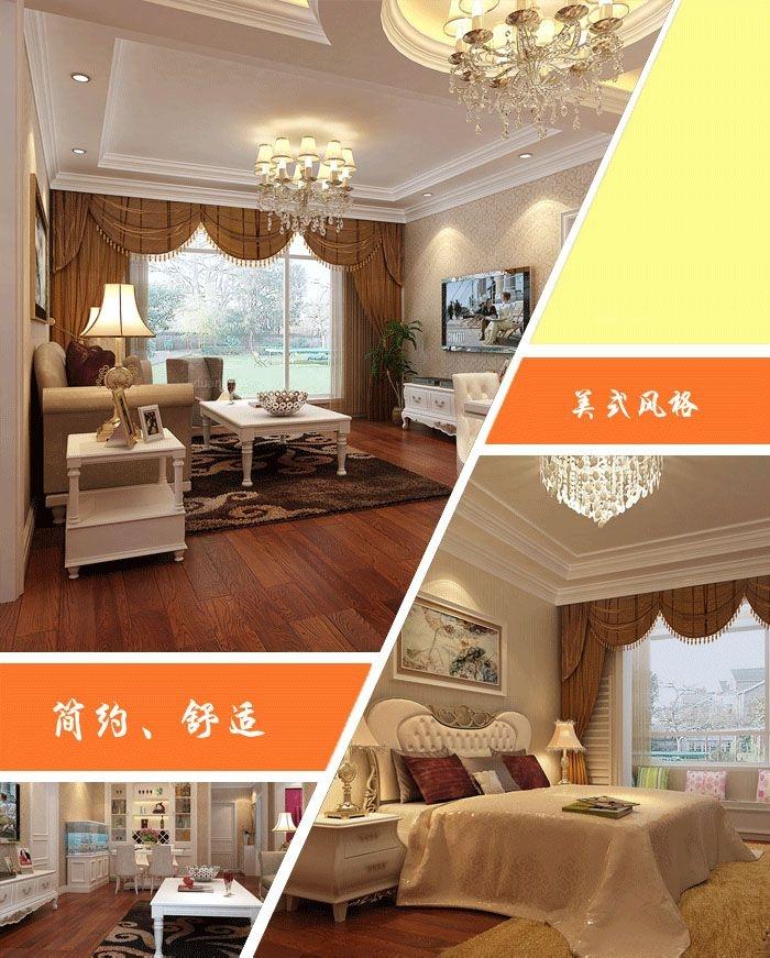 两室一厅美式风格客厅软装