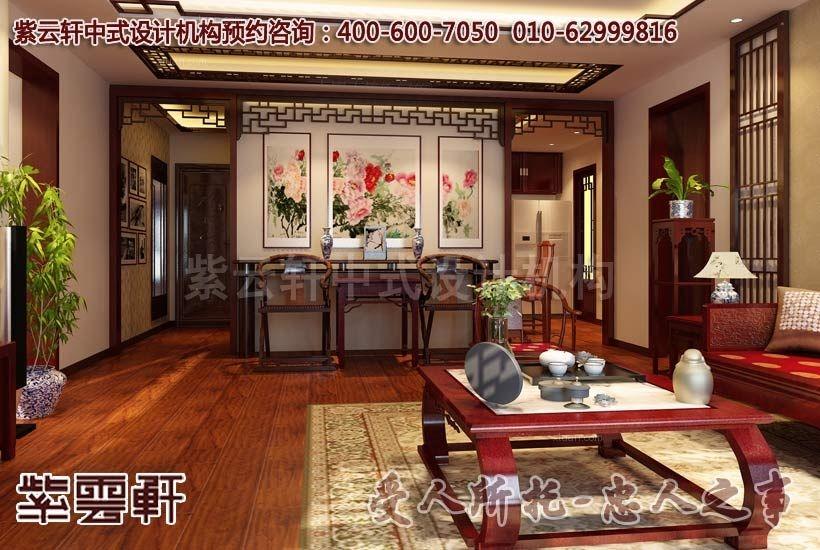 跃层中式风格客厅