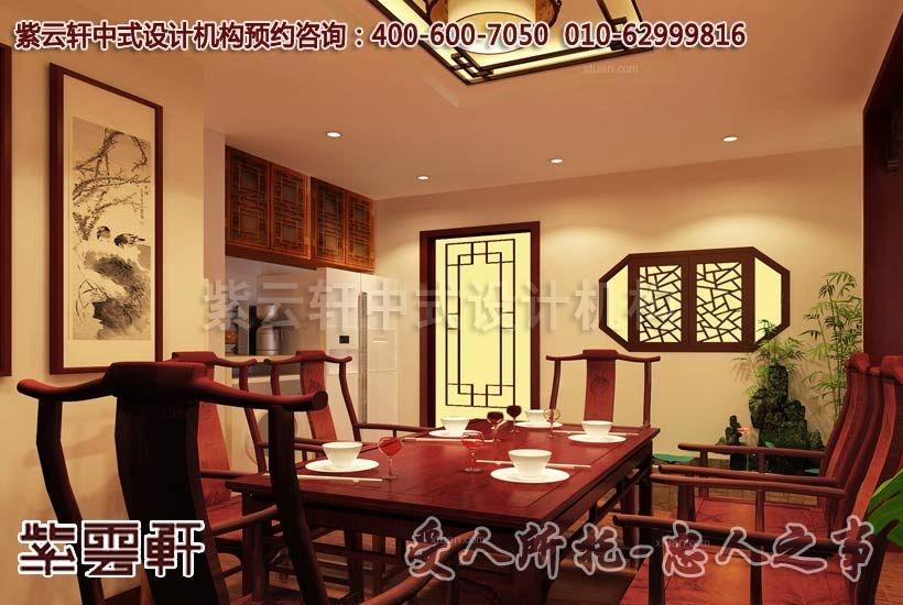 跃层中式风格餐厅