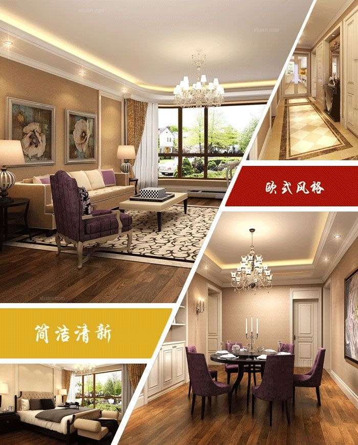 四居室欧式风格客厅沙发背景墙