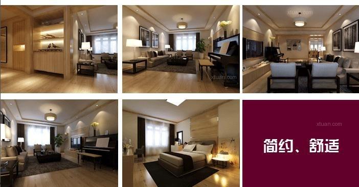 两居室日式风格客厅