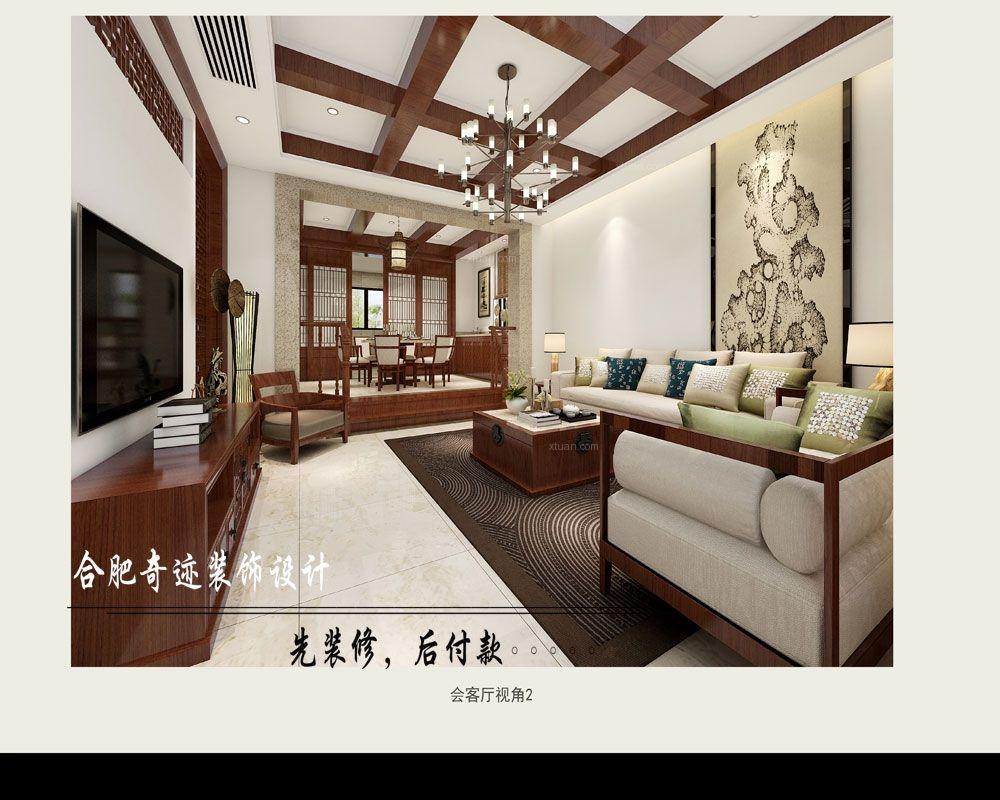 别墅中式风格客厅_合肥奇迹装饰:华府丝竹苑复式150图片