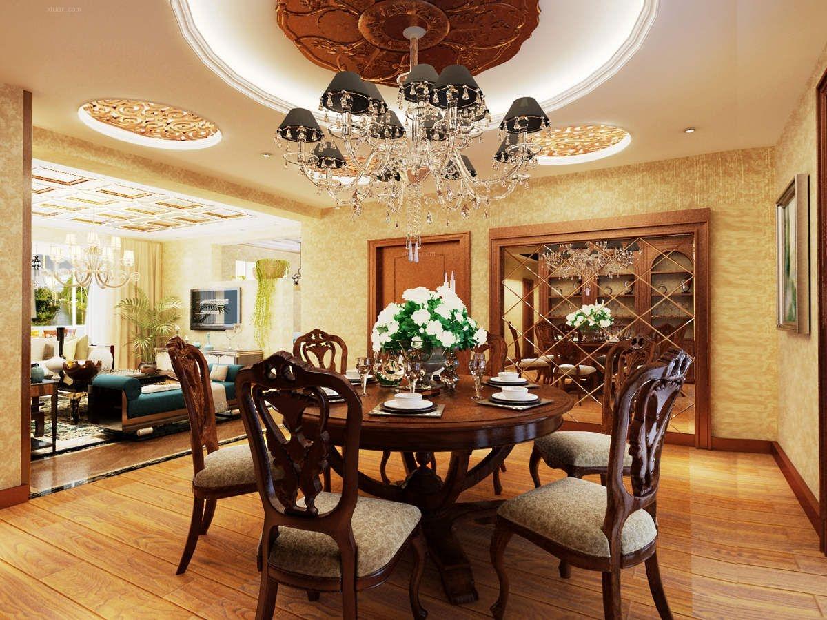 四居室古典风格餐厅圆形吊顶