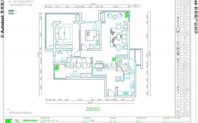 五华区西城时代123平方米现代风格C1户型8.5万元