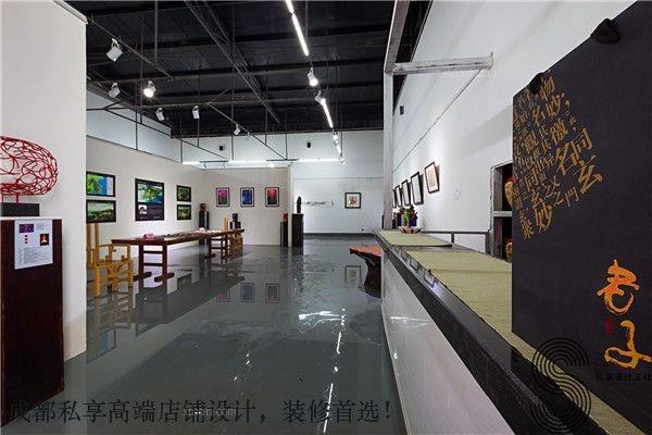 成都私享高端展厅办公一体化办公室设计——玖库艺术馆JIUKU