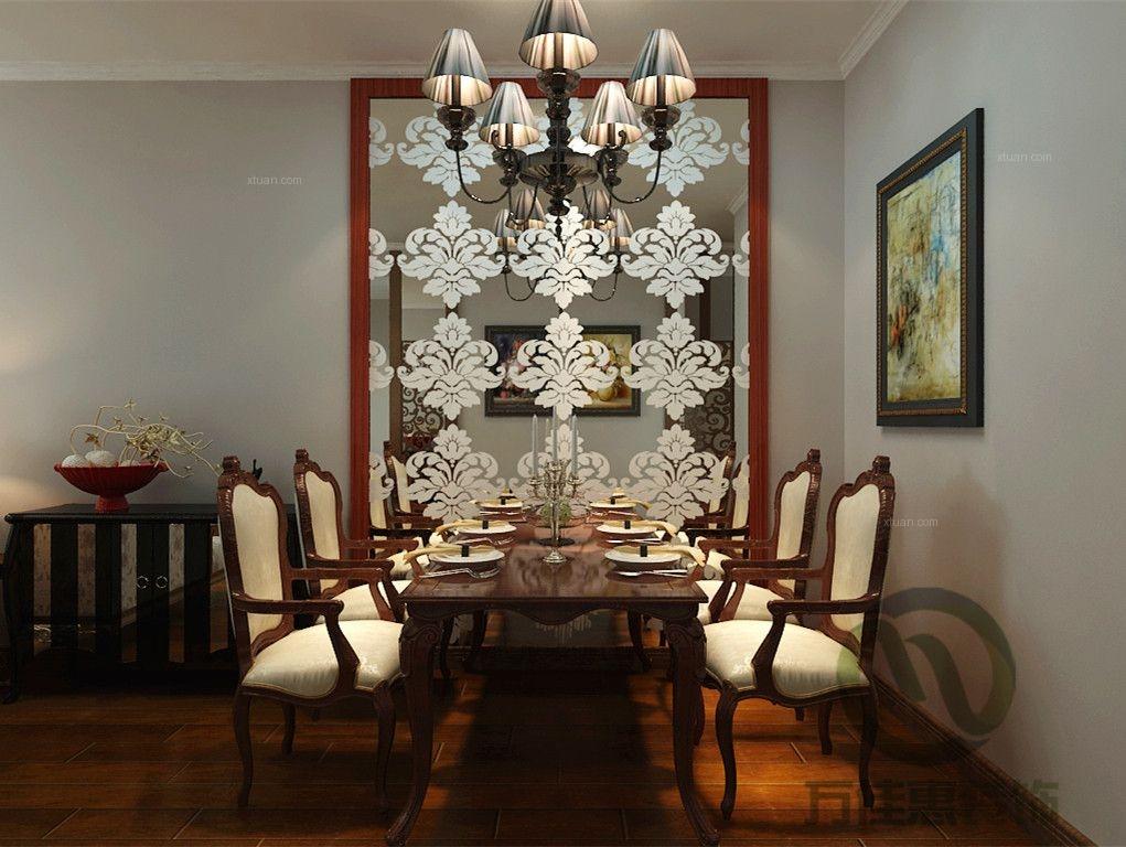 两居室简欧风格餐厅图片