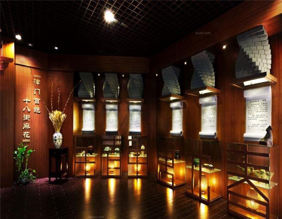 中式风格展厅