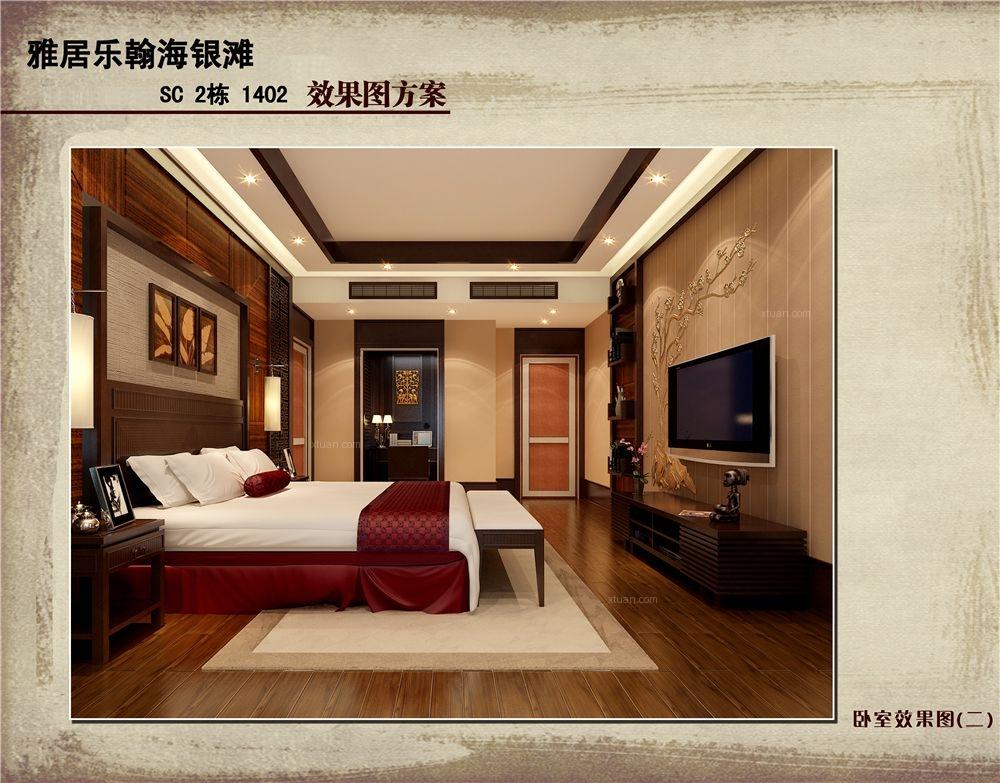 三室两厅中式风格卧室_三亚雅居乐瀚海银滩装修效果图图片