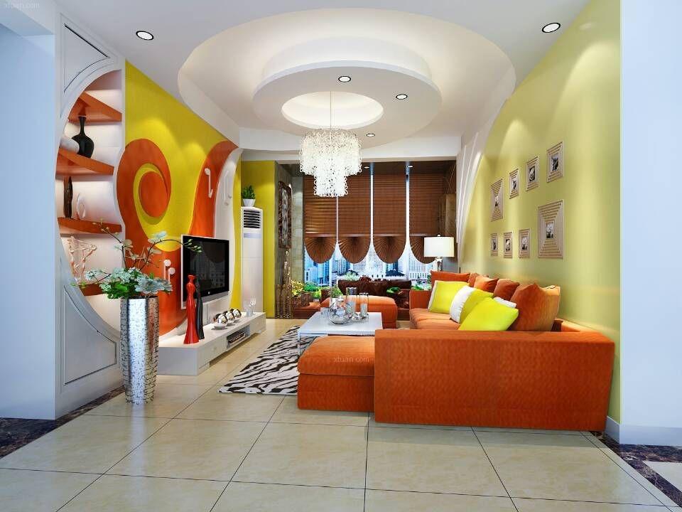 两居室现代风格客厅圆形吊顶