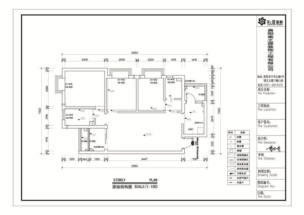 三室一厅美式风格交换空间
