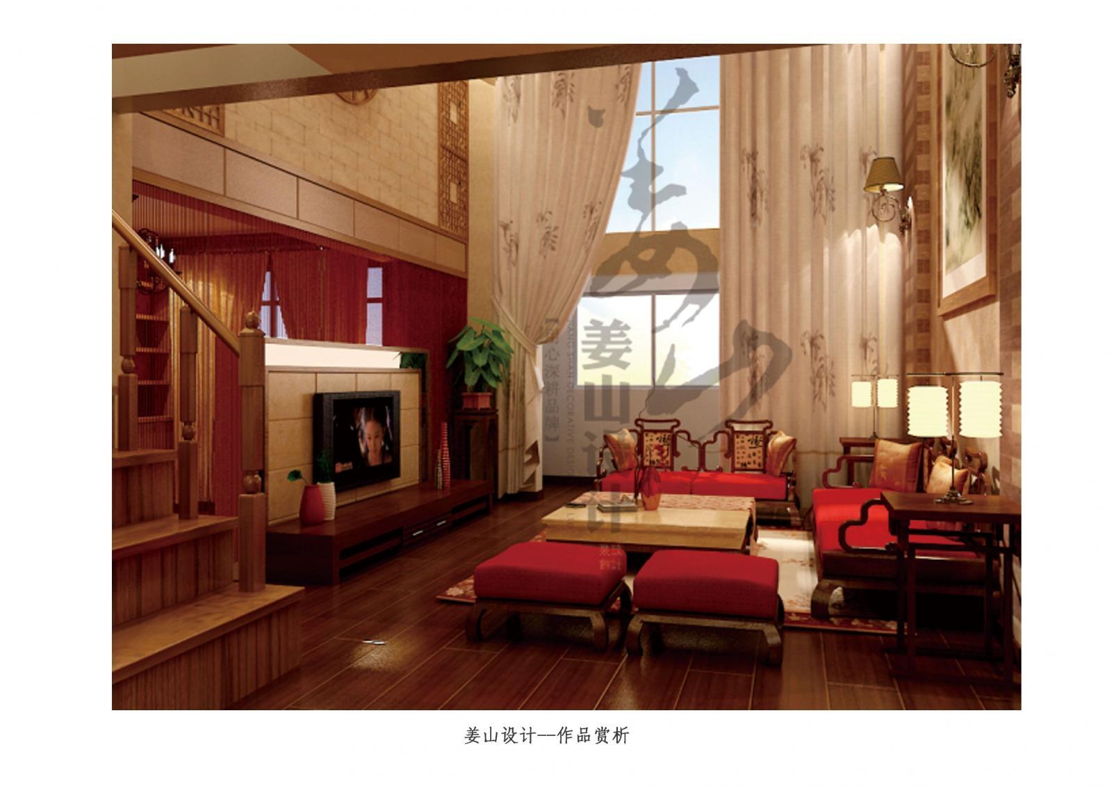 复式楼中式风格玄关_【水城国际顶层复式】装修效果